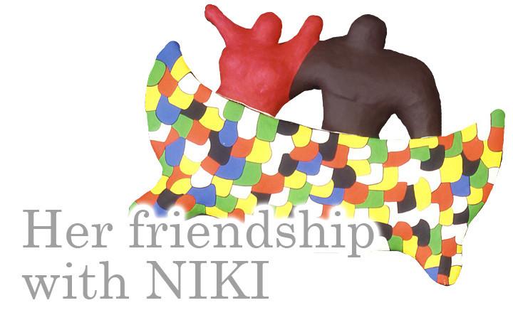 ニキとの友情