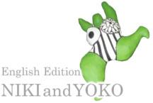 English Version  NIKI and YOKO  ― 英語版 ニキとヨーコ